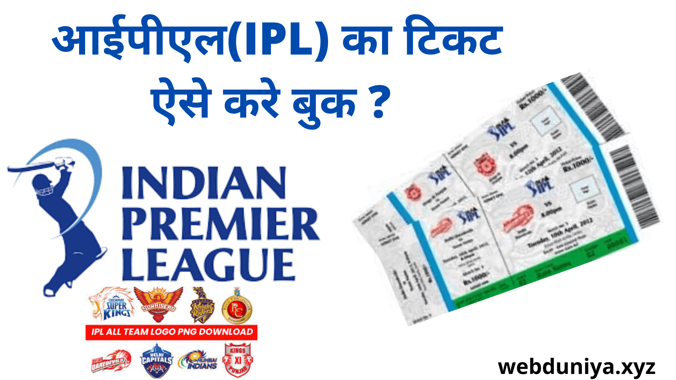 book IPL 2021 tickets?